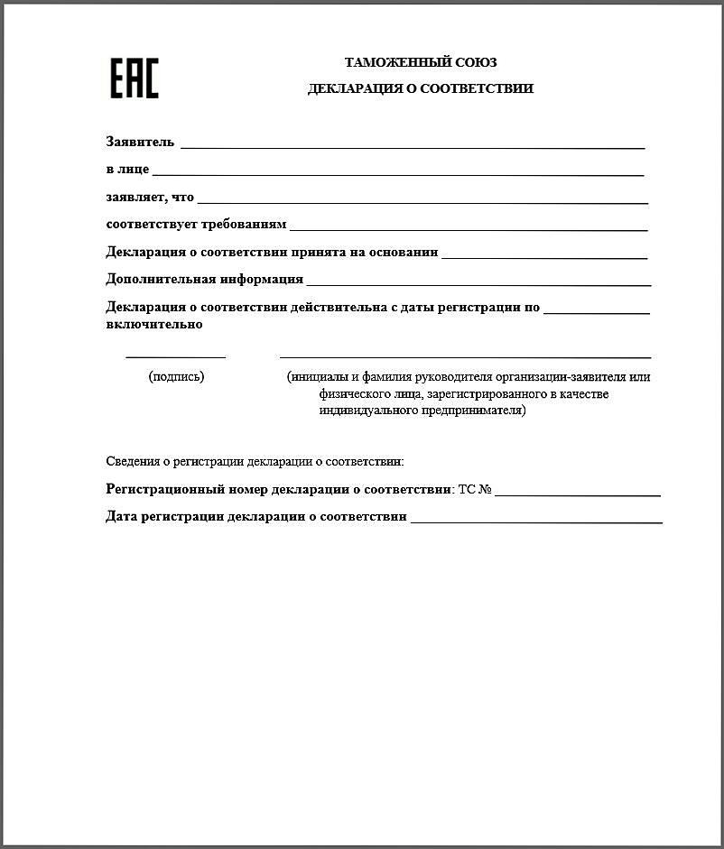 Государственная сертификация программного обеспечения нужна или нет управление качеством сертификация статьи
