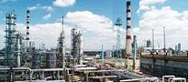 В правила проведения экспертизы промышленной безопасности запланированы новые изменения
